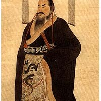 Kaiser Qinshihuang