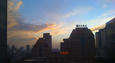 Dragen above Beijing